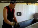 Jak wytopić wosk pszczeli ? - szybko, łatwo i sprawnie!  FILM